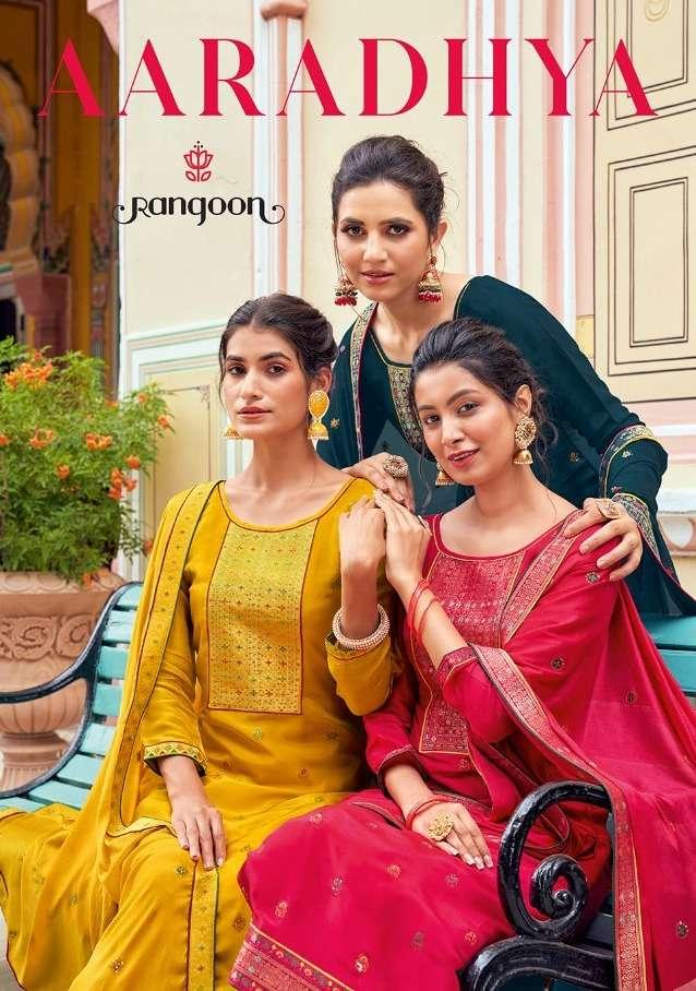 aaradhya by rangoon muslin designer fancy readymade salwar kameez