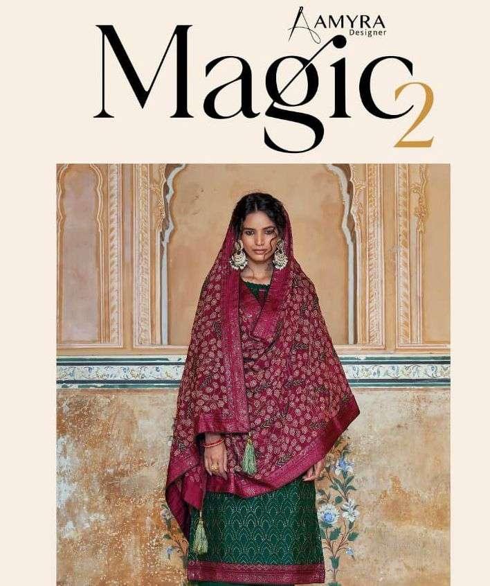 amyra designer magic vol 2 heavy dresses with heavy dupatta collection