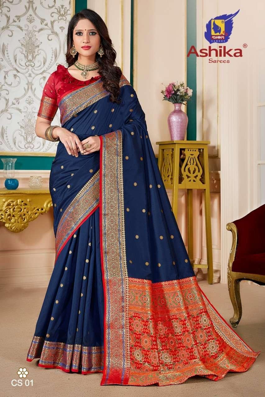 ashika saree wholesaler in surat ashika charkha fancy silk saree with rich pallu
