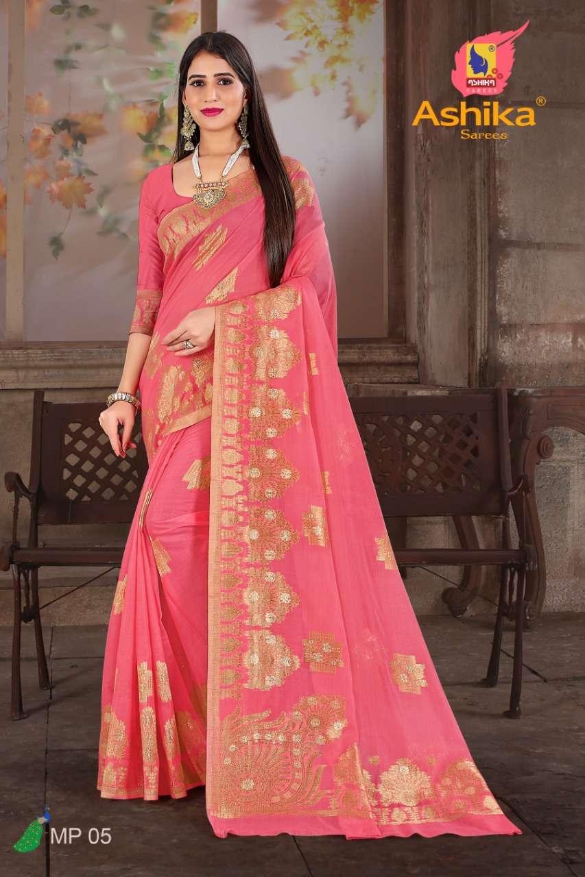 ashika saree wholesaler in surat ashika morpankh cotton silk saree lowest rates online