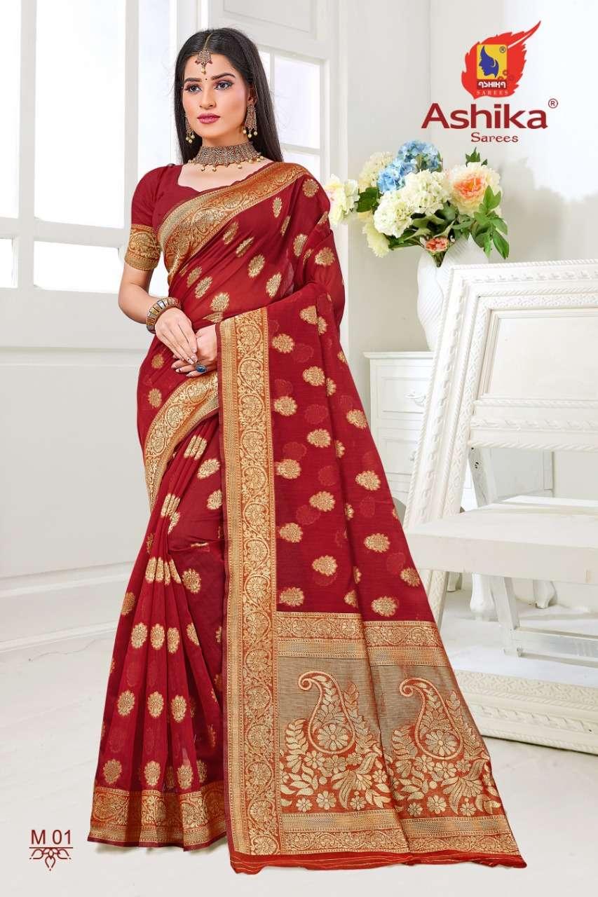 ashika saree wholesaler in surat ashika muskaan cotton silk saree lowest rates online