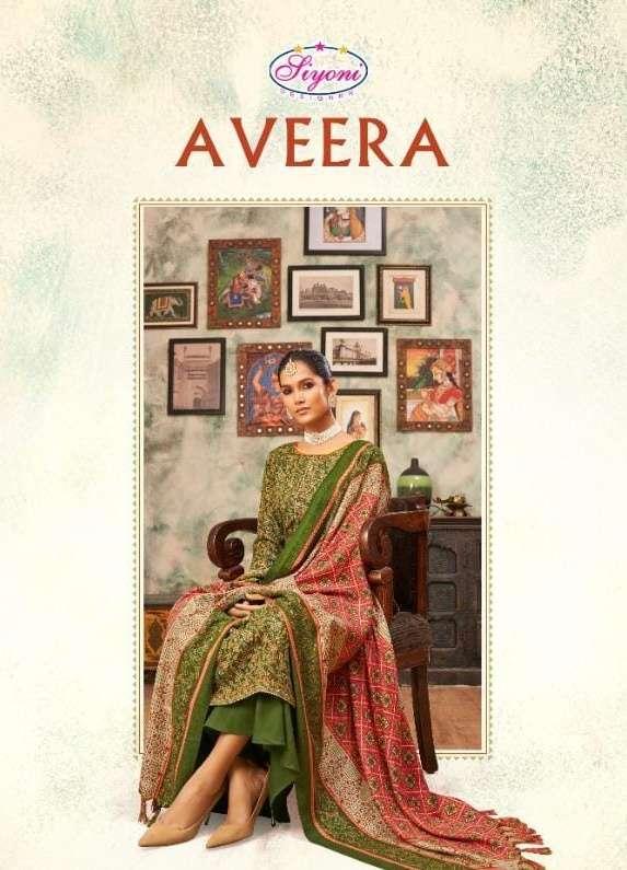 aveera by siyoni pashmina winter wear salwar kameez