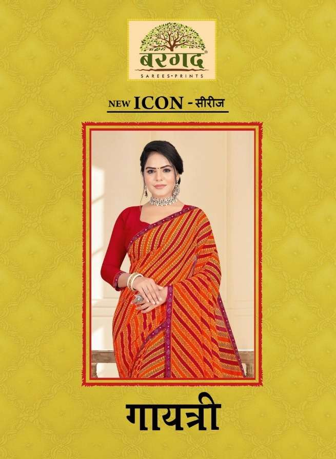bargad gayatri georgette printed ethnic wear sarees