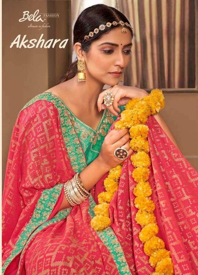 bela launch akshara 38709 to 38817 georgette ethnic wear fancy sarees