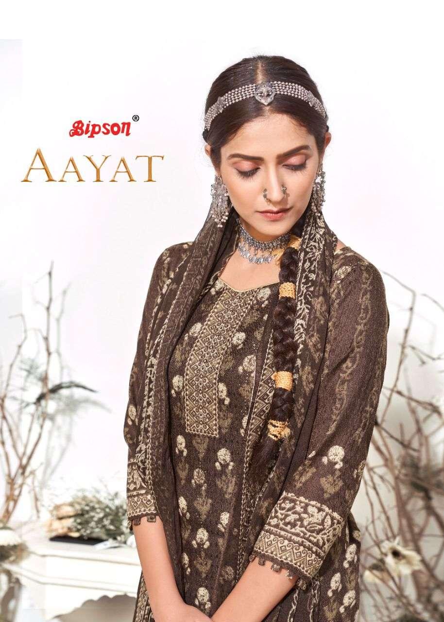 bipson aayat dn no 1577~1584 woolen pashmina winter wear salwaar kameez