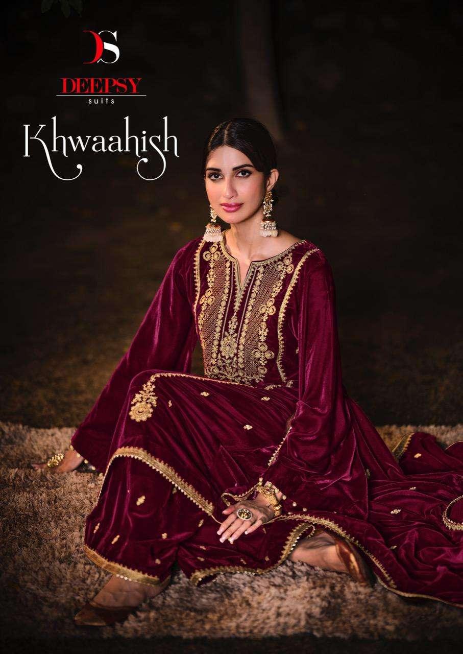 deepsy suits khwaahish ethnic wear fancy velvet salwar kameez