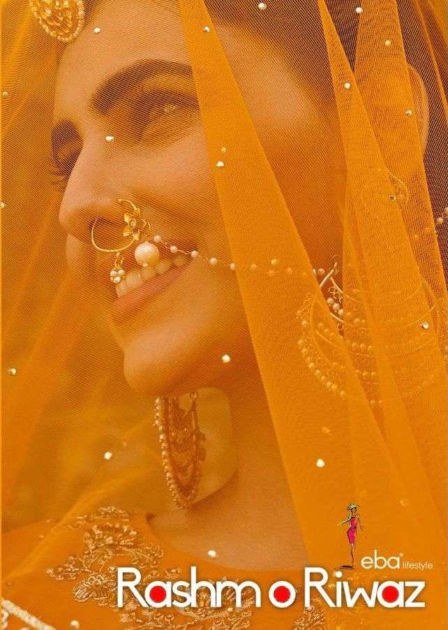 eba rashmi riwaz vol 1 designer lehenga style salwar kameez catalog