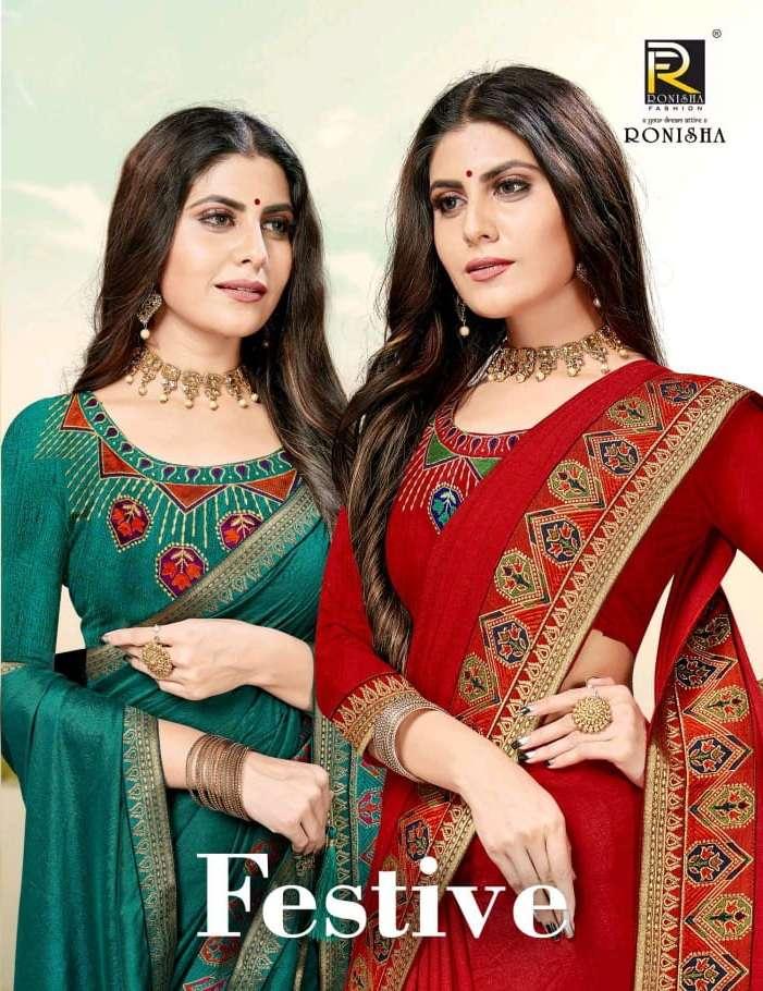 Festive by ranjna saree fancy border work blouse vichitra silk saree collction