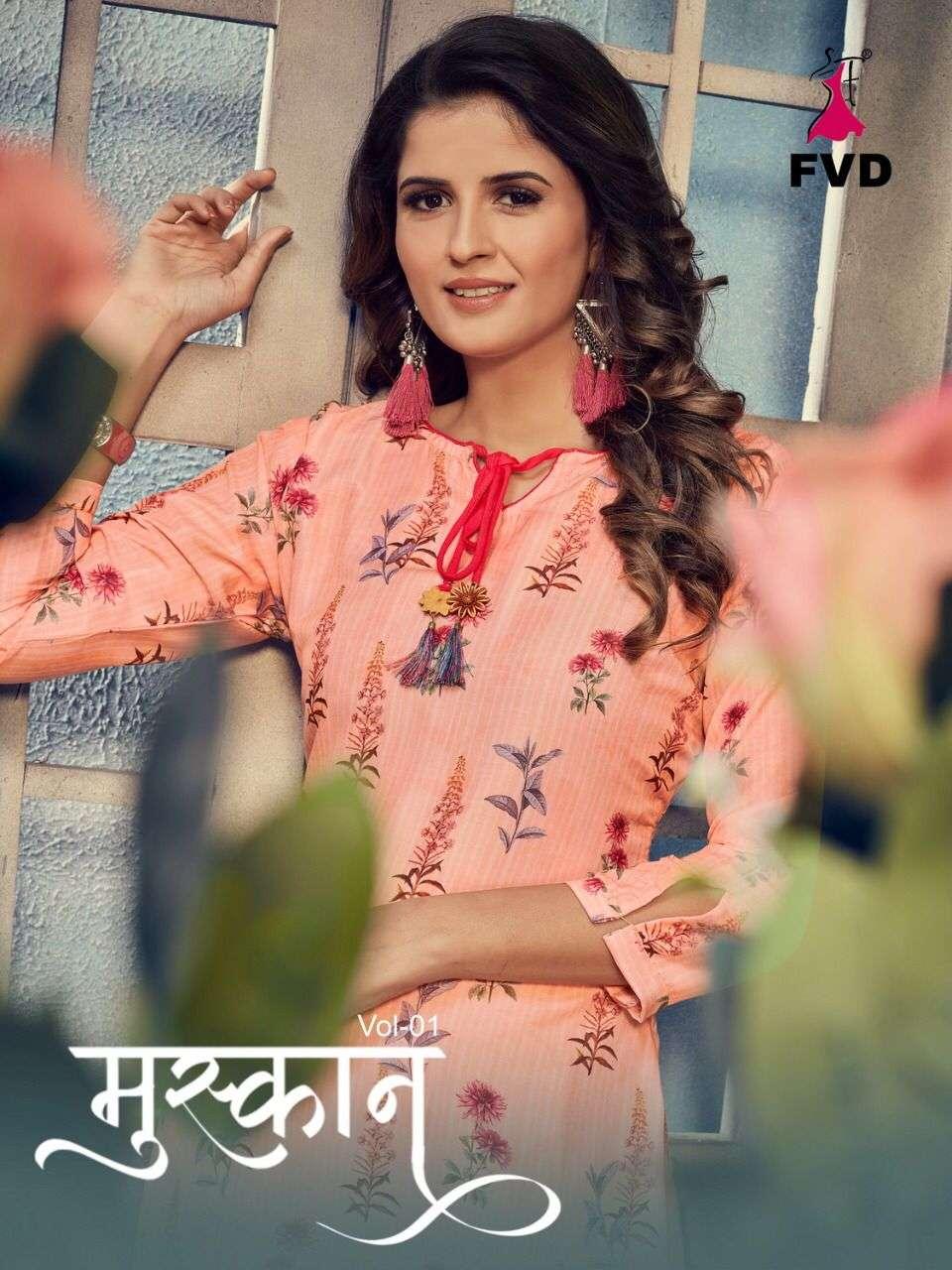 fvd muskan vol 1 designer fancy kurti with pant collection
