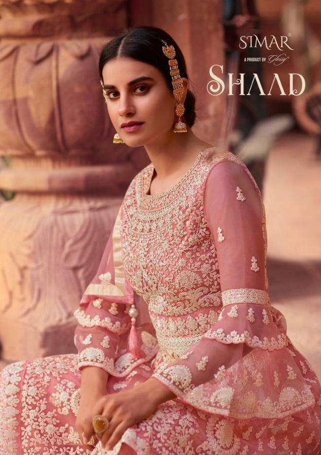glossy shaad exclusive fancy wedding salwar kameez
