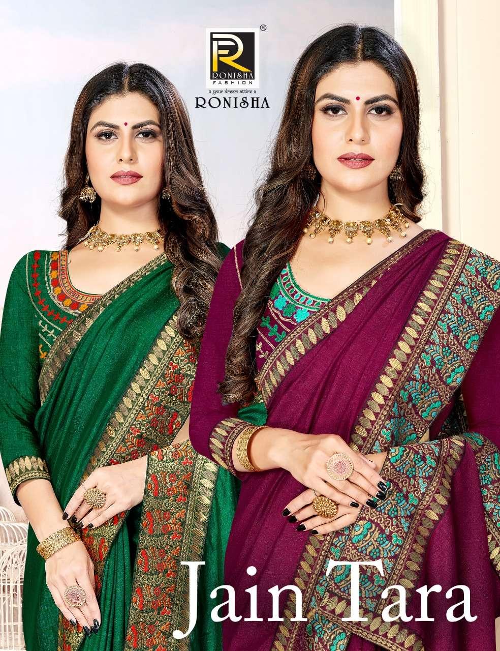 Jain tara by ranjna saree fancy border work blouse Occasional Wear saree collction