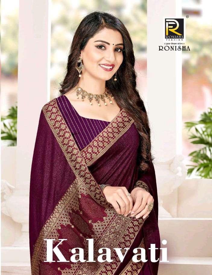 Kalavati by ranjna saree new launching catalogue fancy border box pallu siroski diamond beautiful collection