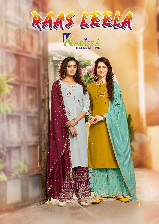 karissa raas leela kurti bottom with sharara style and fancy dupatta for diwali