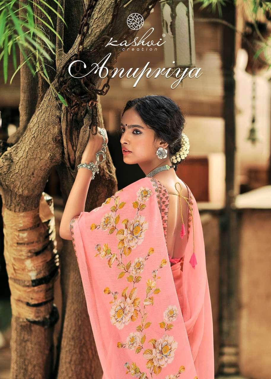 kashvi creation anupriya Chiffon With Fancy Blouse good looking saree