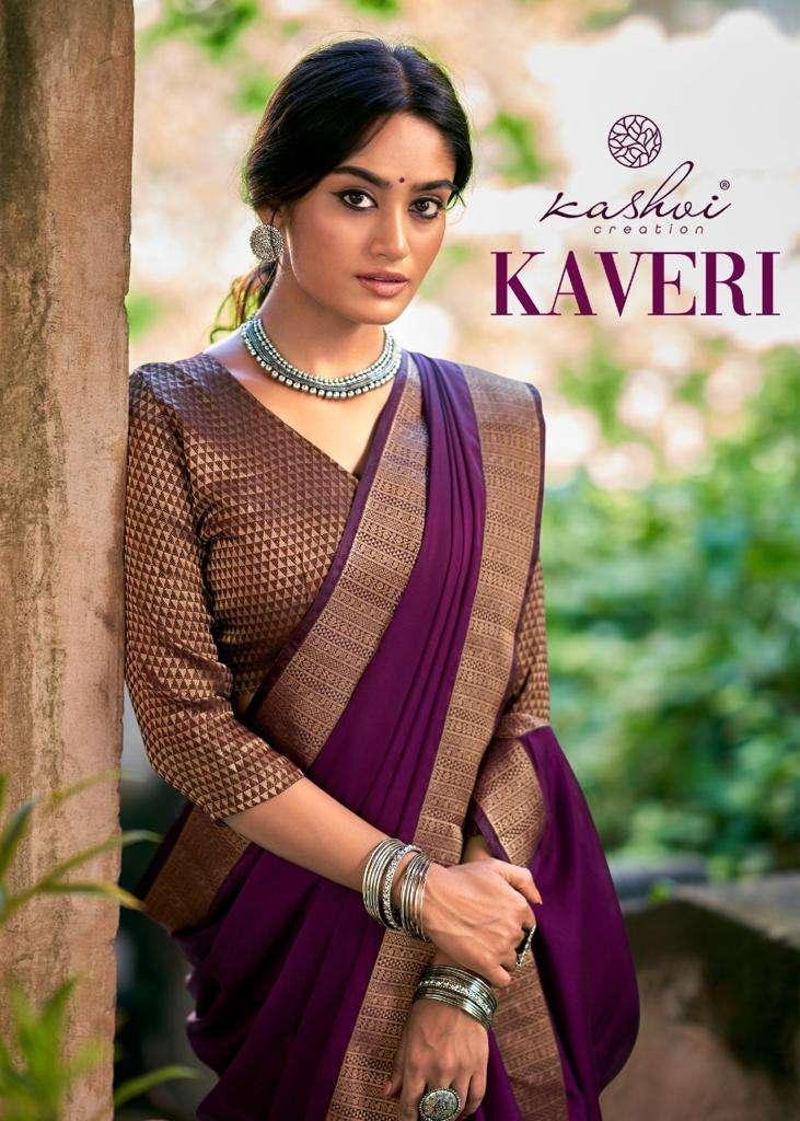 kaveri by kashvi moss chiffon designer fancy saree exporter