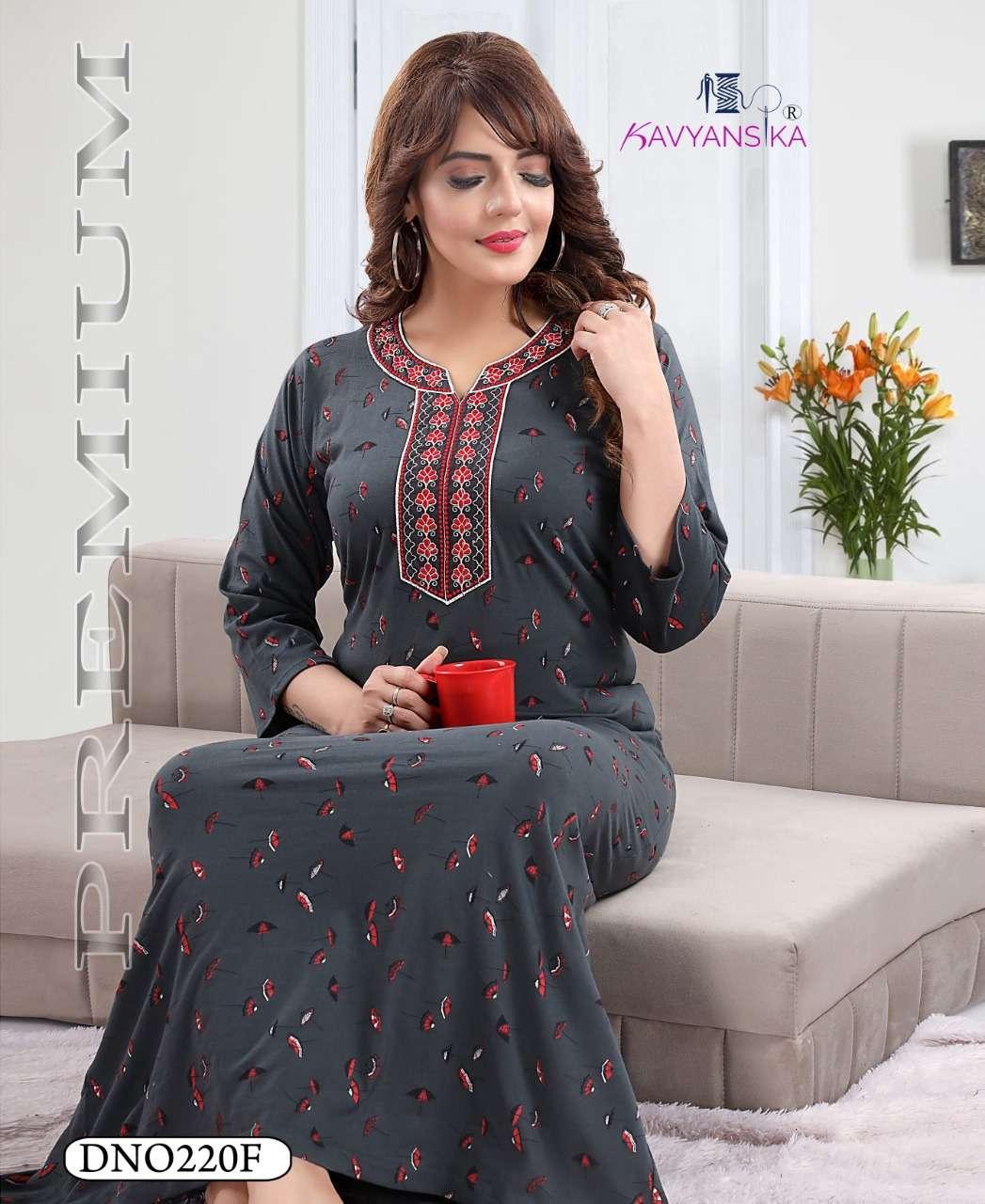 kavyansika vol 220 cotton hosiery women long full sleeves winter nighty