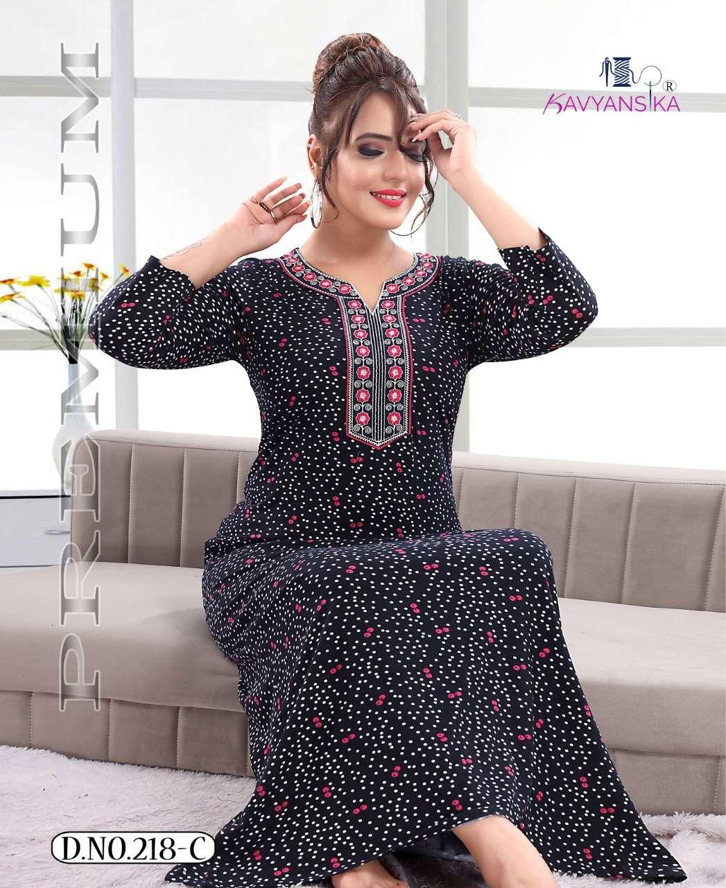 kavyansika winter nighty 218 cotton embroidery women nighty gown supplier