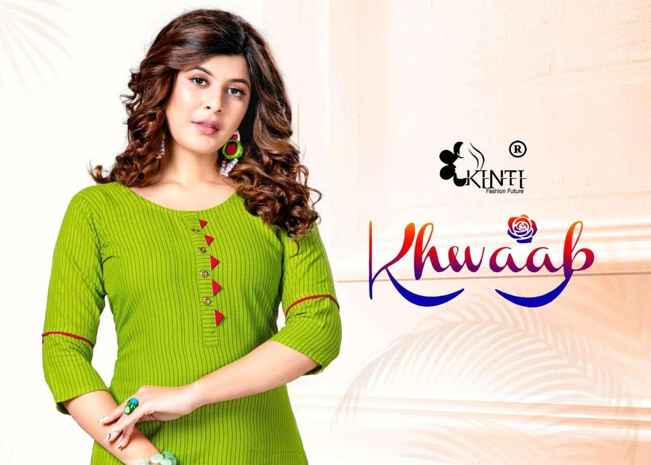 kinti khwaab top with skirt fancy kurtis set supplier