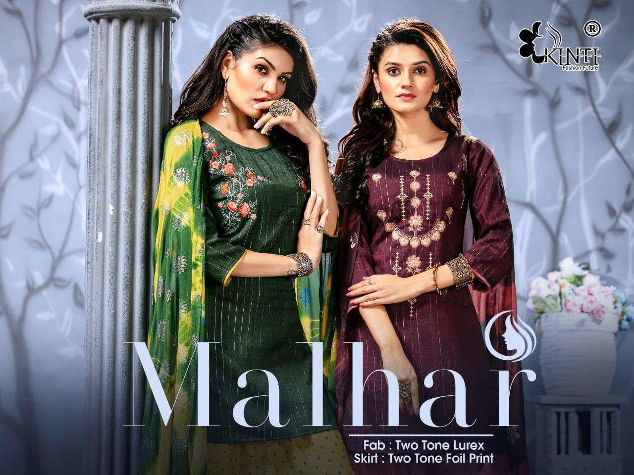 kinti malhar fancy readymade kurti with bottom & dupatta