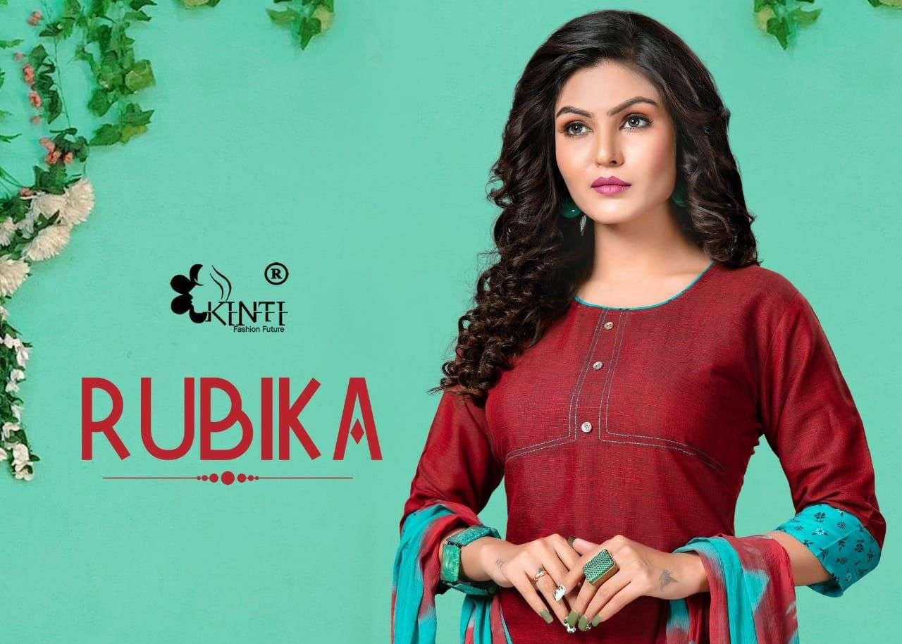 kinti rubika skirt with top and dupatta set wholesaler