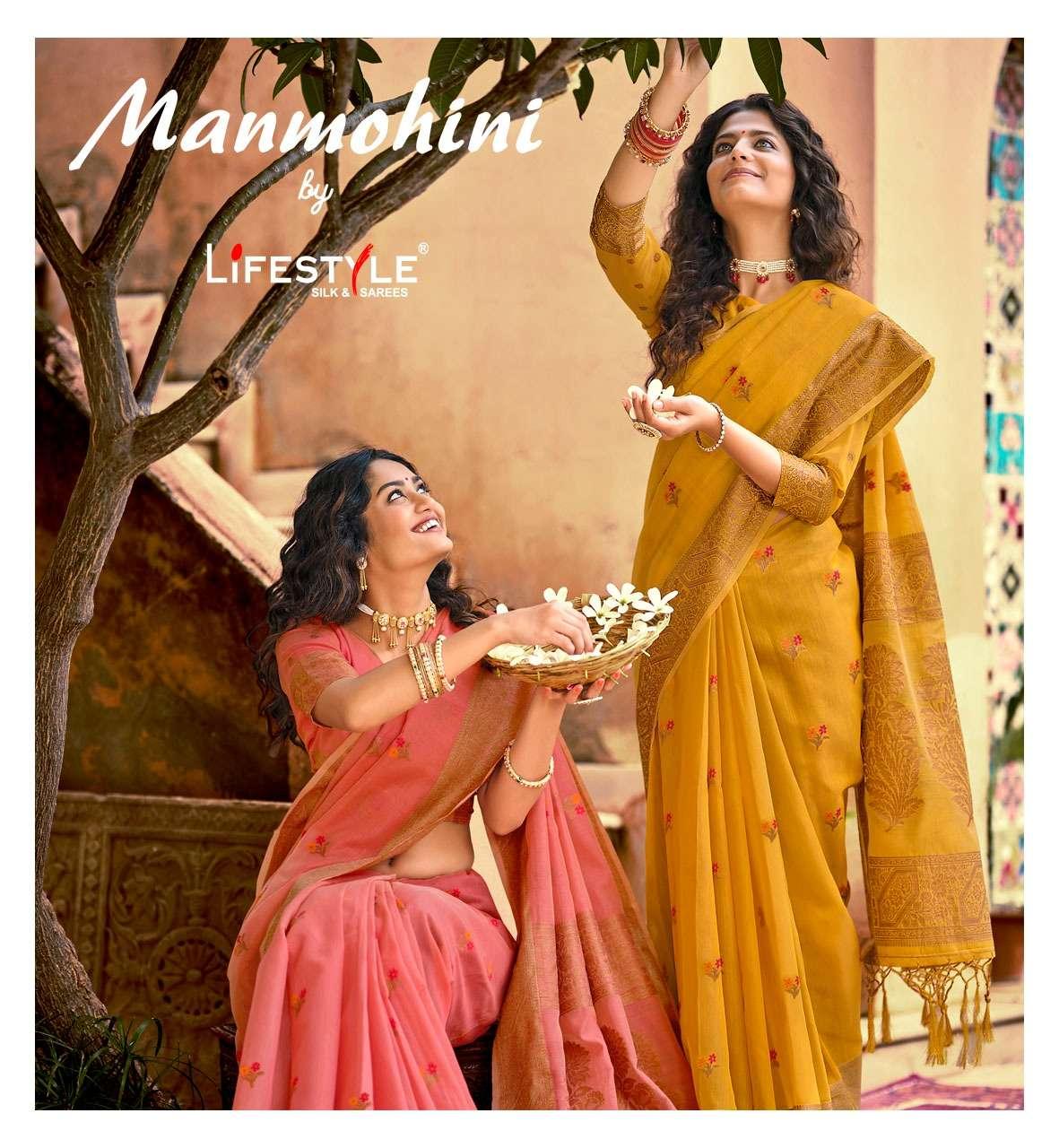 lifestyle manmohini vol 1 chanderi silk cotton traditional wear sarees