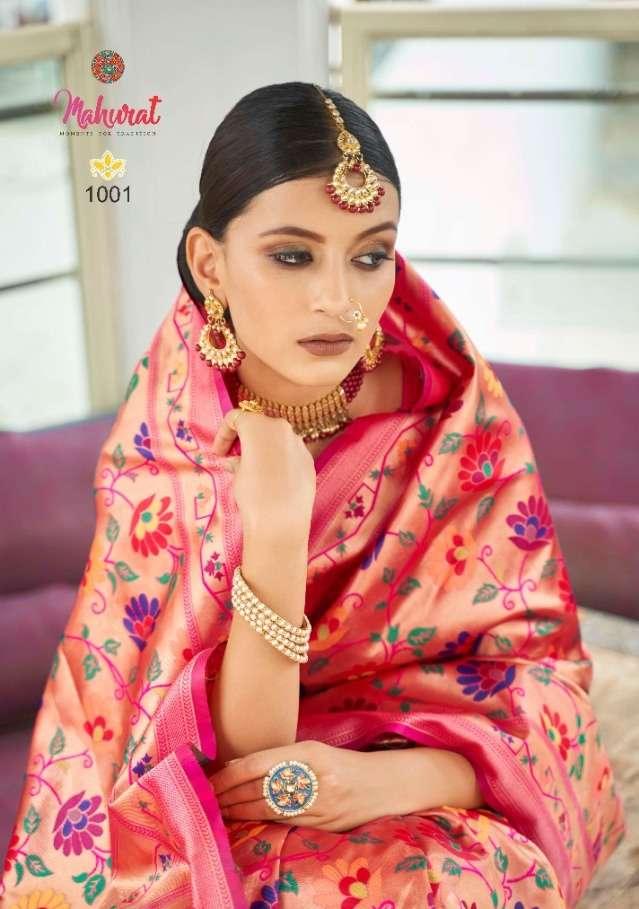 Mahurat series 1001 to 1008 banarasi silk traditional sarees collection