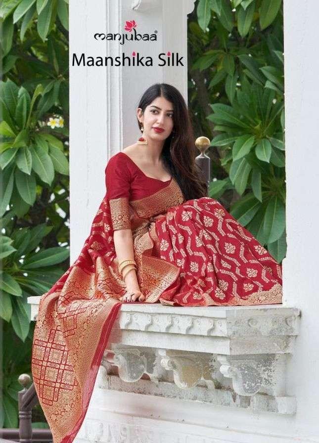 manjubaa maanshika silk banarasi art silk exclusive fancy sarees