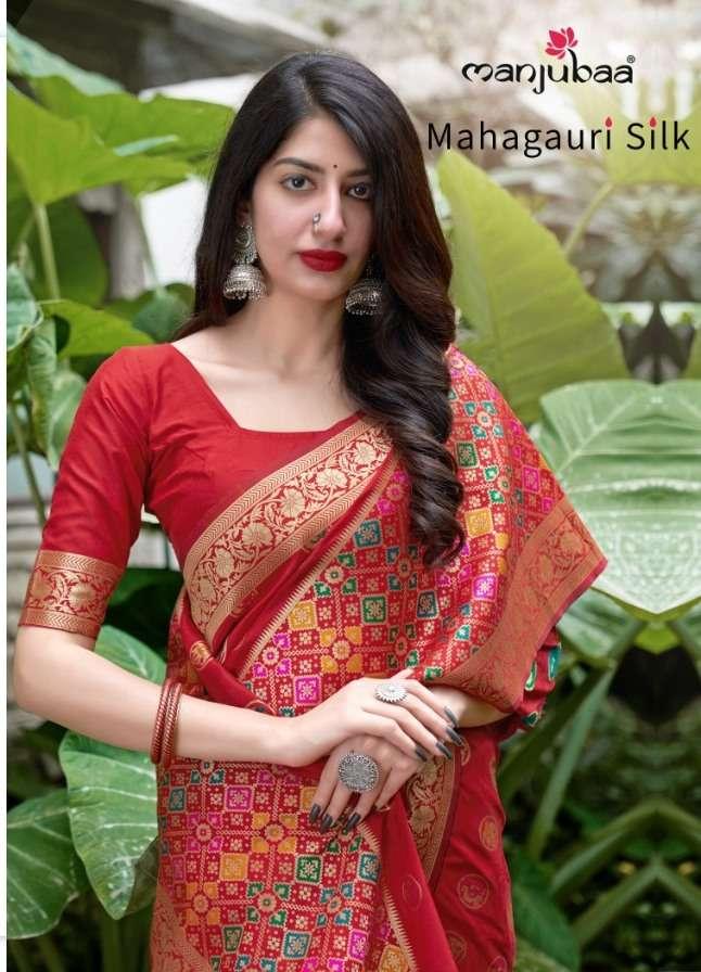 manjubaa mahagauri silk series 5401 To 5408 exclusive fancy party wear saree wholesaler