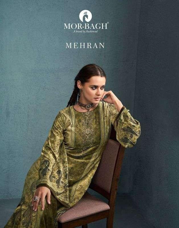 mehran by mor bagh velvet digital printed winter salwar kameez