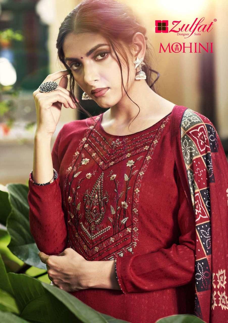 mohini by zulfat pashmina winter fancy suits wholesaler