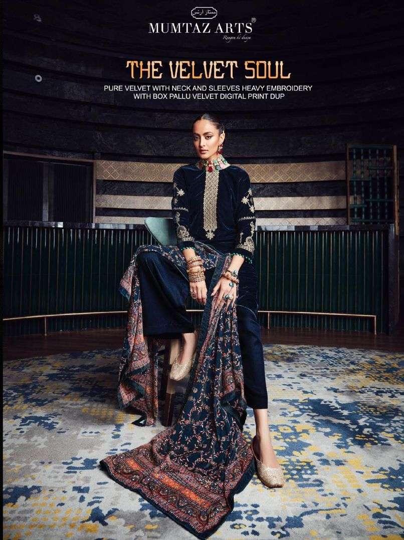 mumtaz arts the velvet soul vol 4 winter salwar suits supplier jammu punjab delhi