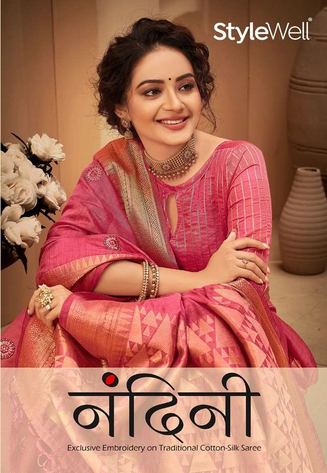 nandini by stylewell cotton silk indian stylish fancy saree