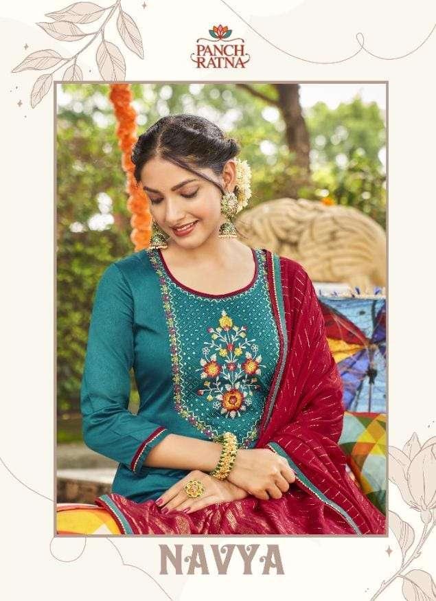 panch ratna navya jam silk with four side border salwar suits catalog