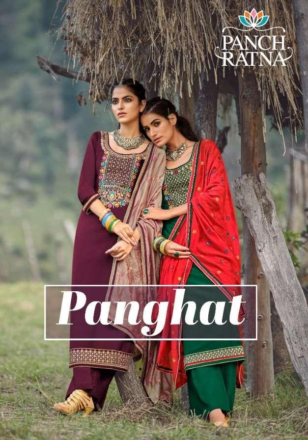 Panch ratna panghat heavy parampara silk fancy salwaar kameez