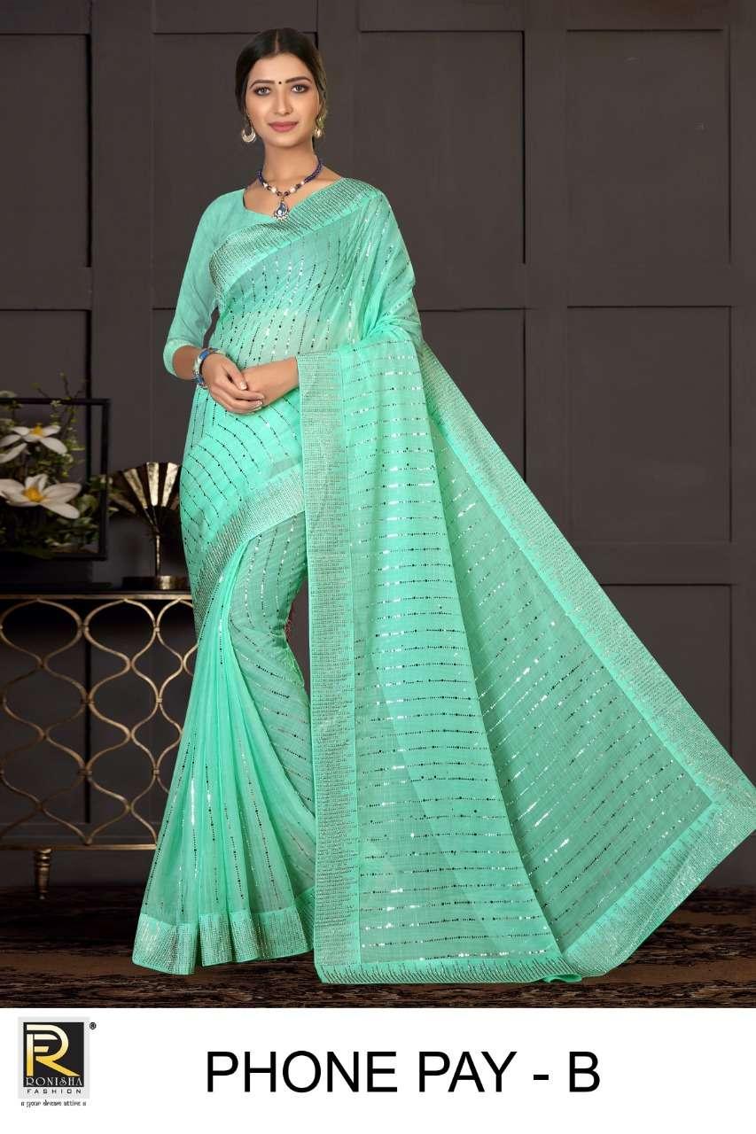 Phone pay by ranjna saree siroski diamond border traditional wear designer saree collction