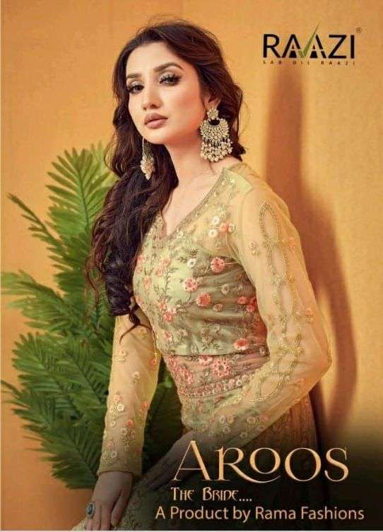 raazi aroos 10054-10057 series heavy anarkali suits for wedding