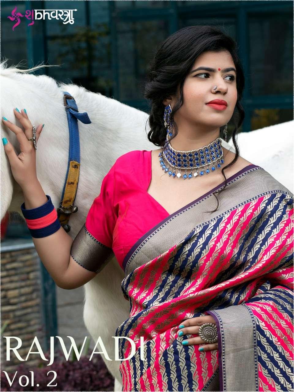 Rajwadi Vol 2 Exclusive Banarasi Silk 5131-5135 Series Stylish Saree Catalogs