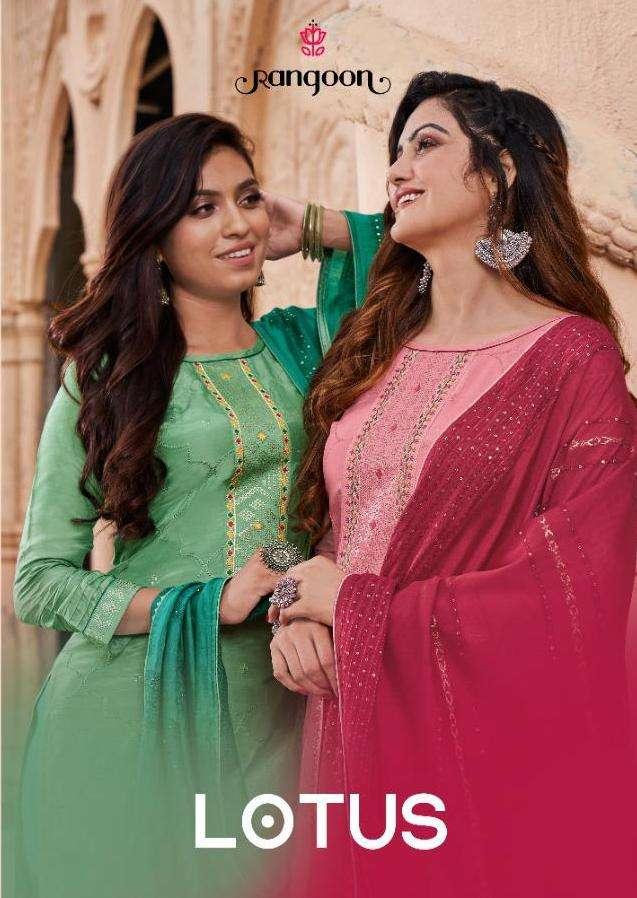 rangoon lotus readymade straight long salwar suits collection