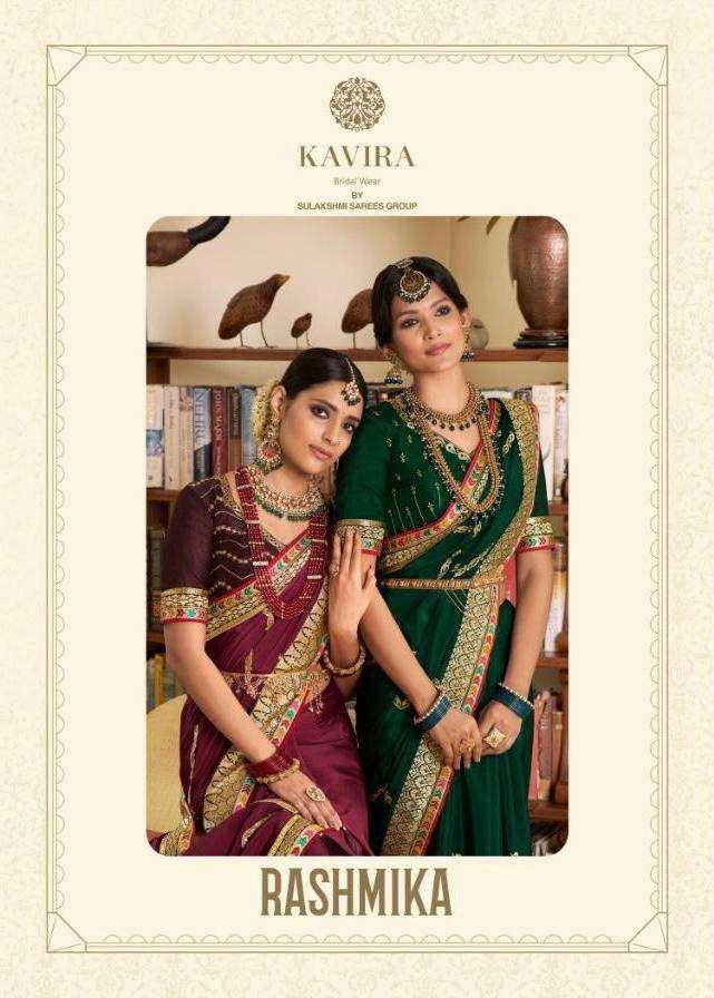 rashmika by kavira soft crape silk saree with heavy border & blouse
