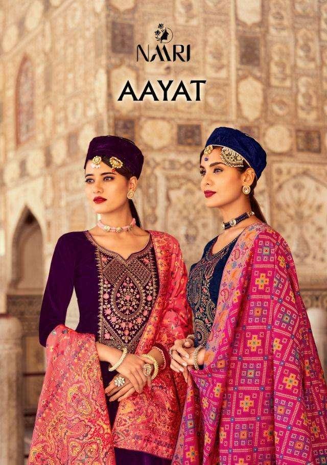 rsf naari aayat velvet  designer women salwar kameez collection