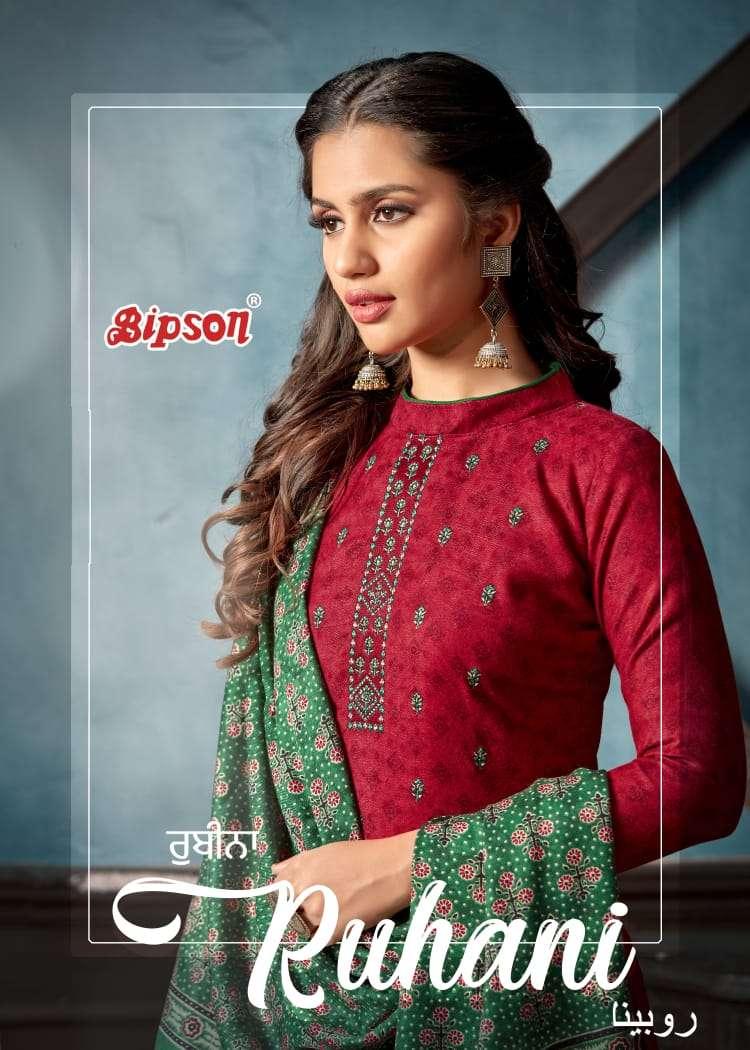 ruhani 1203-1210 series by bipson pashmina winter salwar kameez