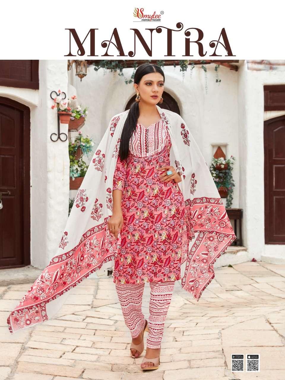 rung present mantra printed rayon full stitch top bottom and dupatta
