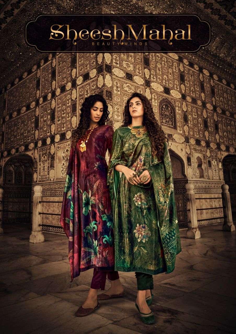 sargam sheesh mahal digital velvet prints salwar kameez catalog