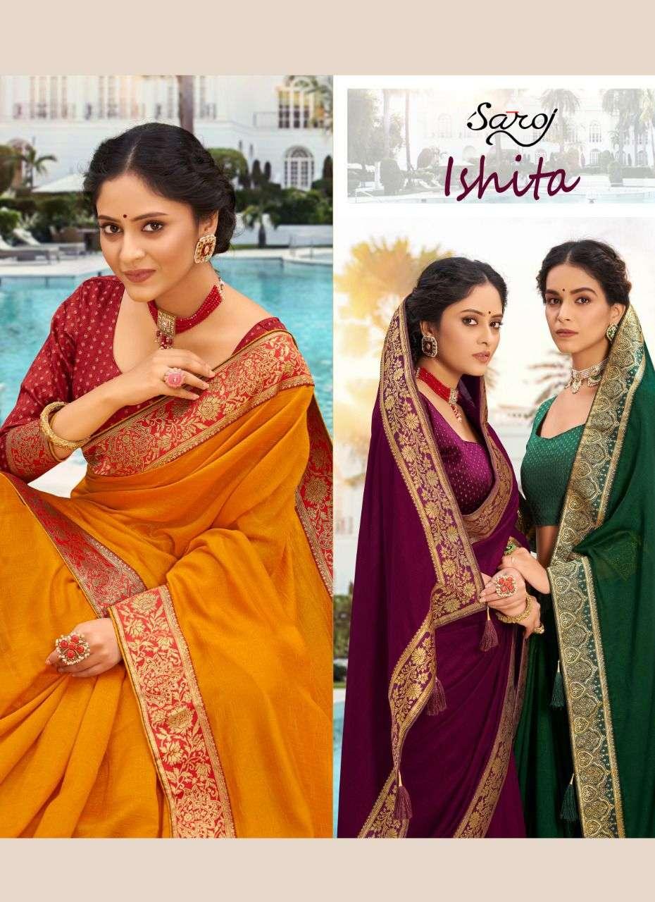 Saroj ishita vichitra silk saree with beautiful border