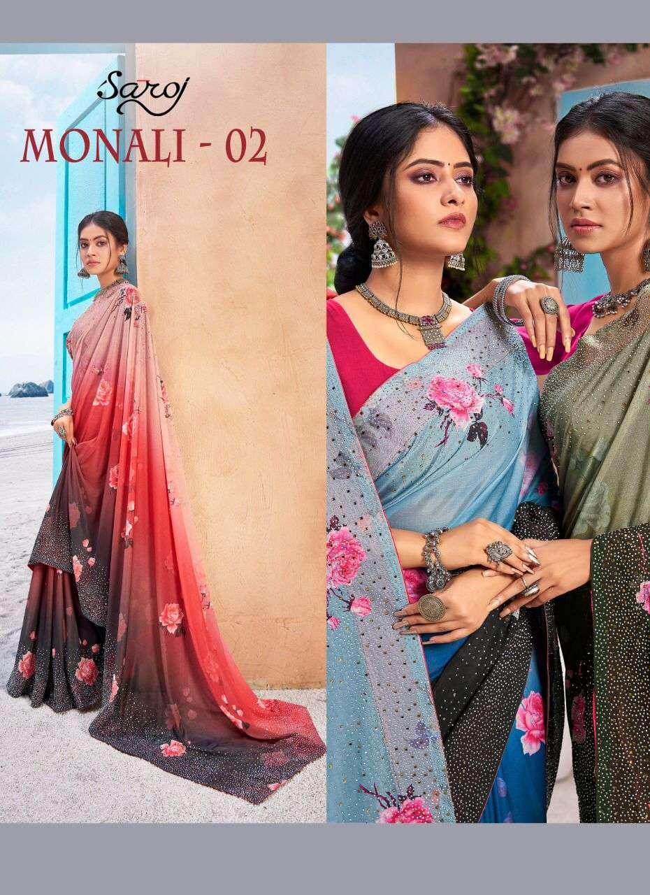 saroj monali vol 2 imported lycra fancy designer sarees supplier