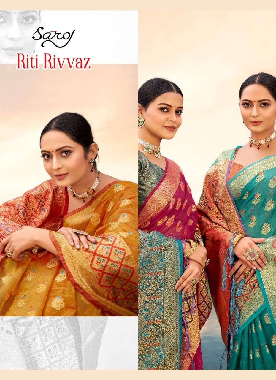 saroj riti rivvaz series 227001 to 227006 organza fancy saree wholesaler