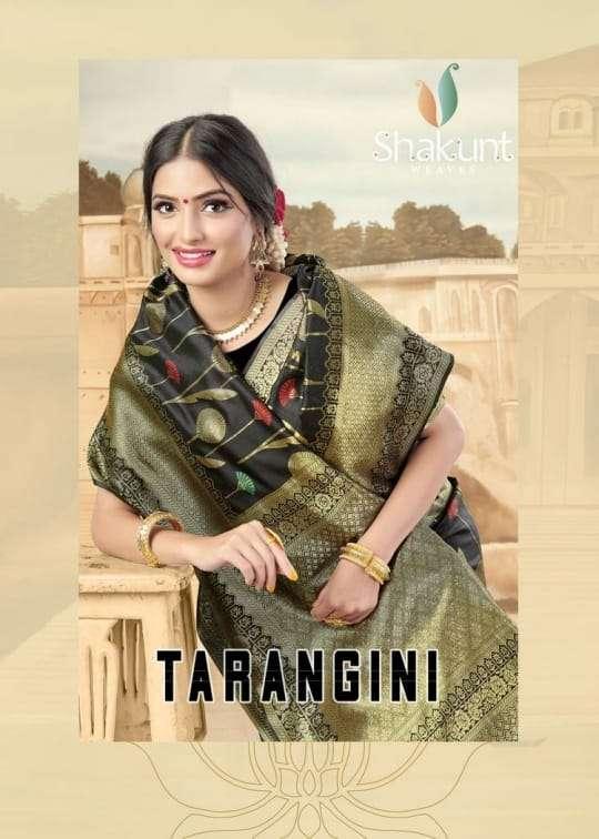 shakunt tarangini series 25049 to 25054 art silk saree online supplier