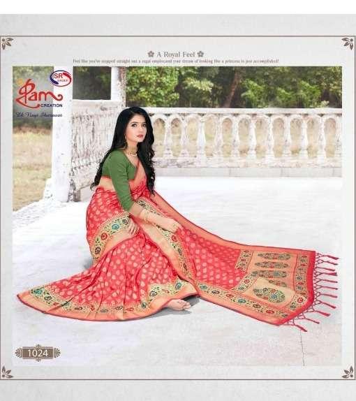 shree ram raj gharana banarasi silk saris wholesale supplier