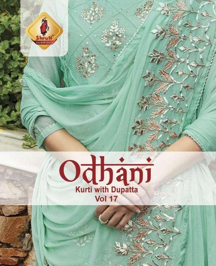 shruti presents odhani vol 17 festive season kurti with heavy dupatta collection