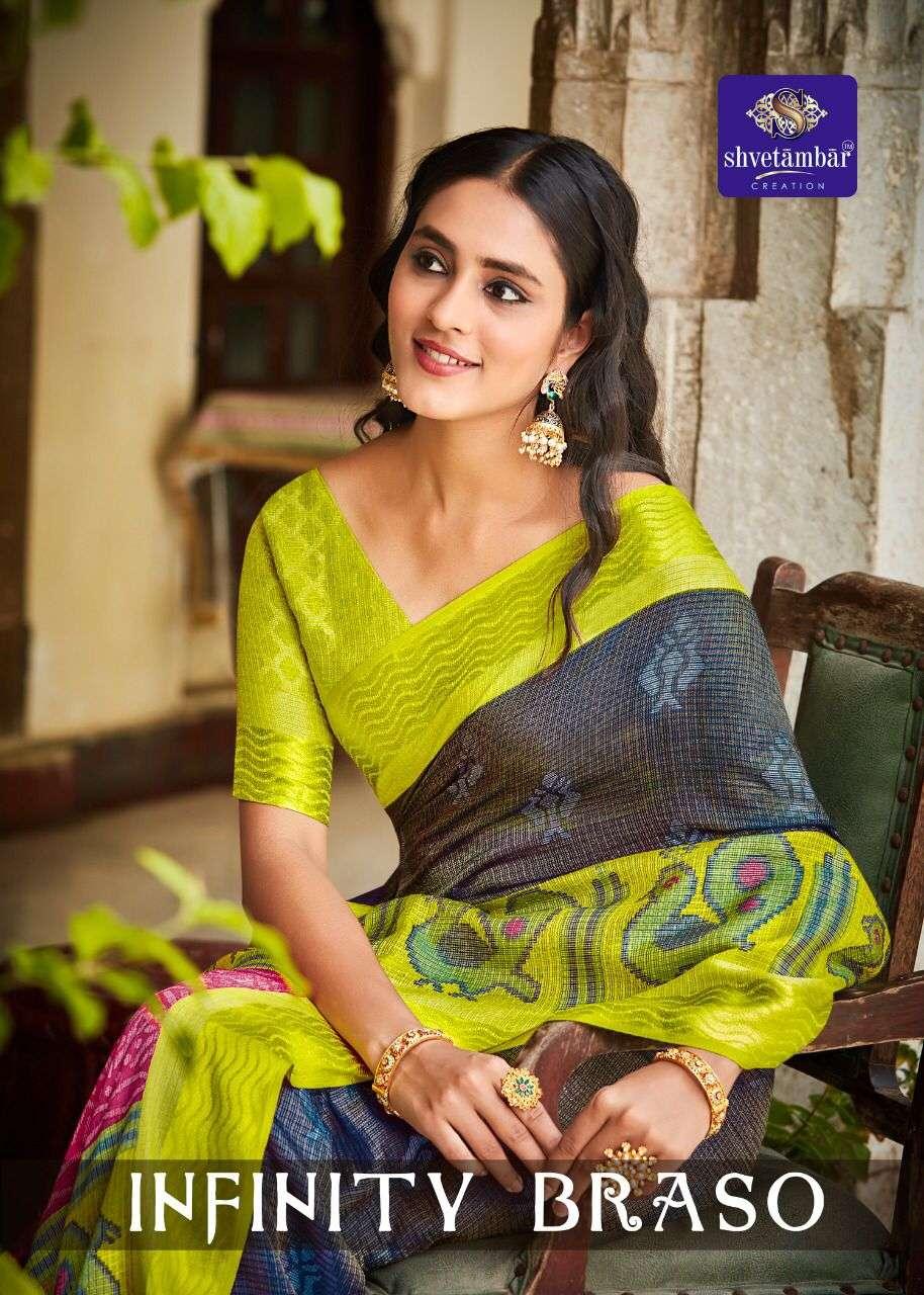 shvetambar infinity braso silk sarees at best rates online